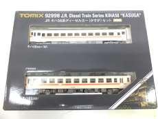 JRキハ58 かすがセット TOMIX
