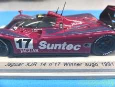 JAGUAR XJR 14 #17 Winner sugo|SPARK