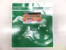 JR211系5000番台 菱形パンタ 中央西線|GREEN MAX