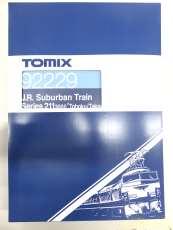 JR211 3000系近郊電車(東北・高崎線) 基本セット TOMIX