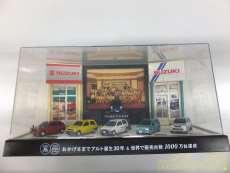 アルト誕生30年&世界販売台数1000万台達成 SUZUKI