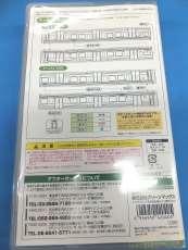 JR211系5000番台(動力つき)|GREEN MAX