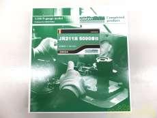 JR211系5000番台 3両編成セット|GREEN MAX
