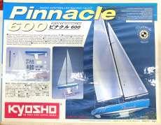 船・潜水艦|KYOSHO