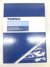JR373系特急電車セット|TOMIX