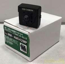 カメラアクセサリー関連商品|その他ブランド