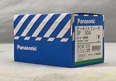 電気測定|PANASONIC
