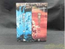DVD アニメ|ジェネオン