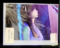 ブルーレイ 邦楽|ソニーミュージック