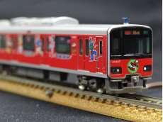 東武50050型51507Fネネちゃんラッピング|GREENMAX