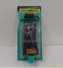 マイクロカセットレコーダー|AIWA