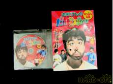 DVD お笑い|フジテレビ