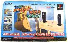 ゲームソフト/コントローラー|TAITO