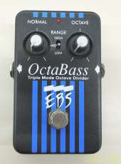 オーディオエフェクター|EBS