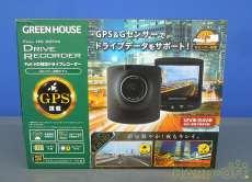 ドライブレコーダー|GREEN HOUSE