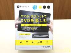 DVDプレーヤー|I・O DATA