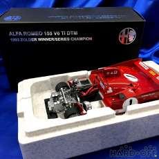 1/18スケール アルファロメオ155 V6 TI DTM|AUTART