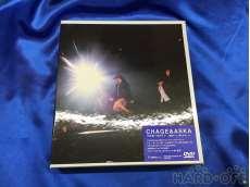 CHAGE&ASKA 千年夜一ライブ 福岡ドーム 僕らがホーム|YAMAHA MUSIC