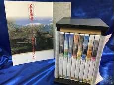 DVDセット 映像で綴る 美しき日本の歌 愛唱名曲紀行 こころの風景|ユーキャン