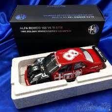 1/18スケール アルファロメオ 155 V6 TI 1993 DTM|AUTART