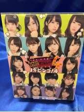 NOGI BINGO4 DVD-BOX 初回限定版(ポストカード欠品)|バップ