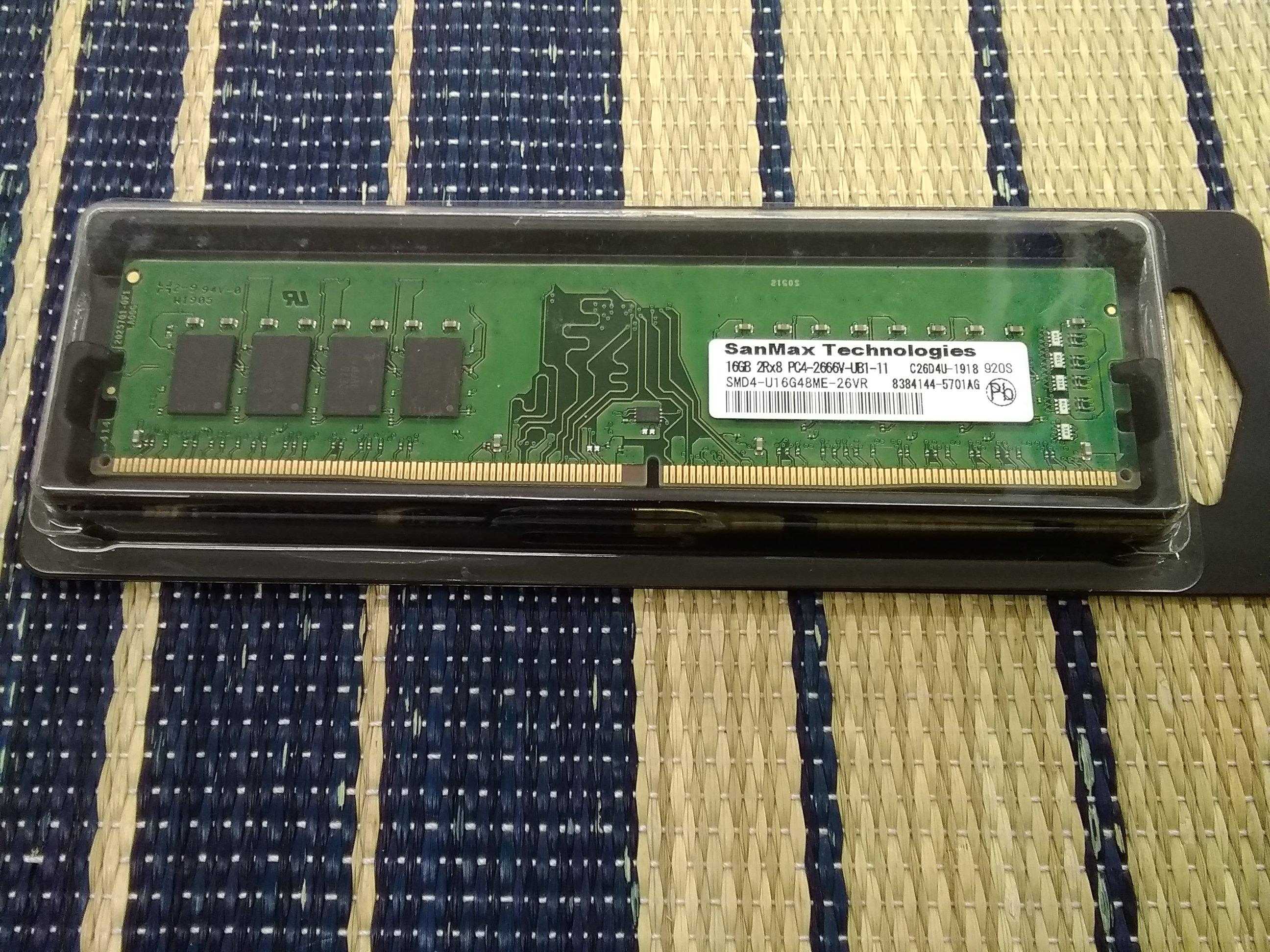 デスクトップ用メモリ|SANMAX TECHNOLOGIES