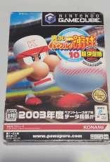 実況パワフルプロ野球10超決定版 KONAMI