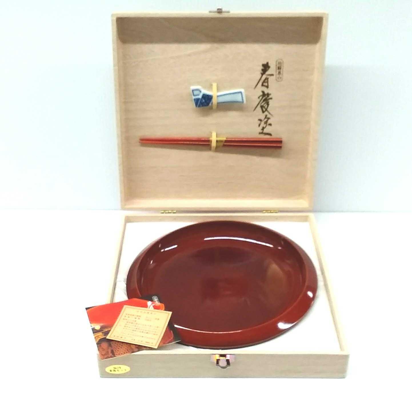 飛騨春慶塗 来客セット 菓子鉢・箸・箸置き|飛騨春慶塗