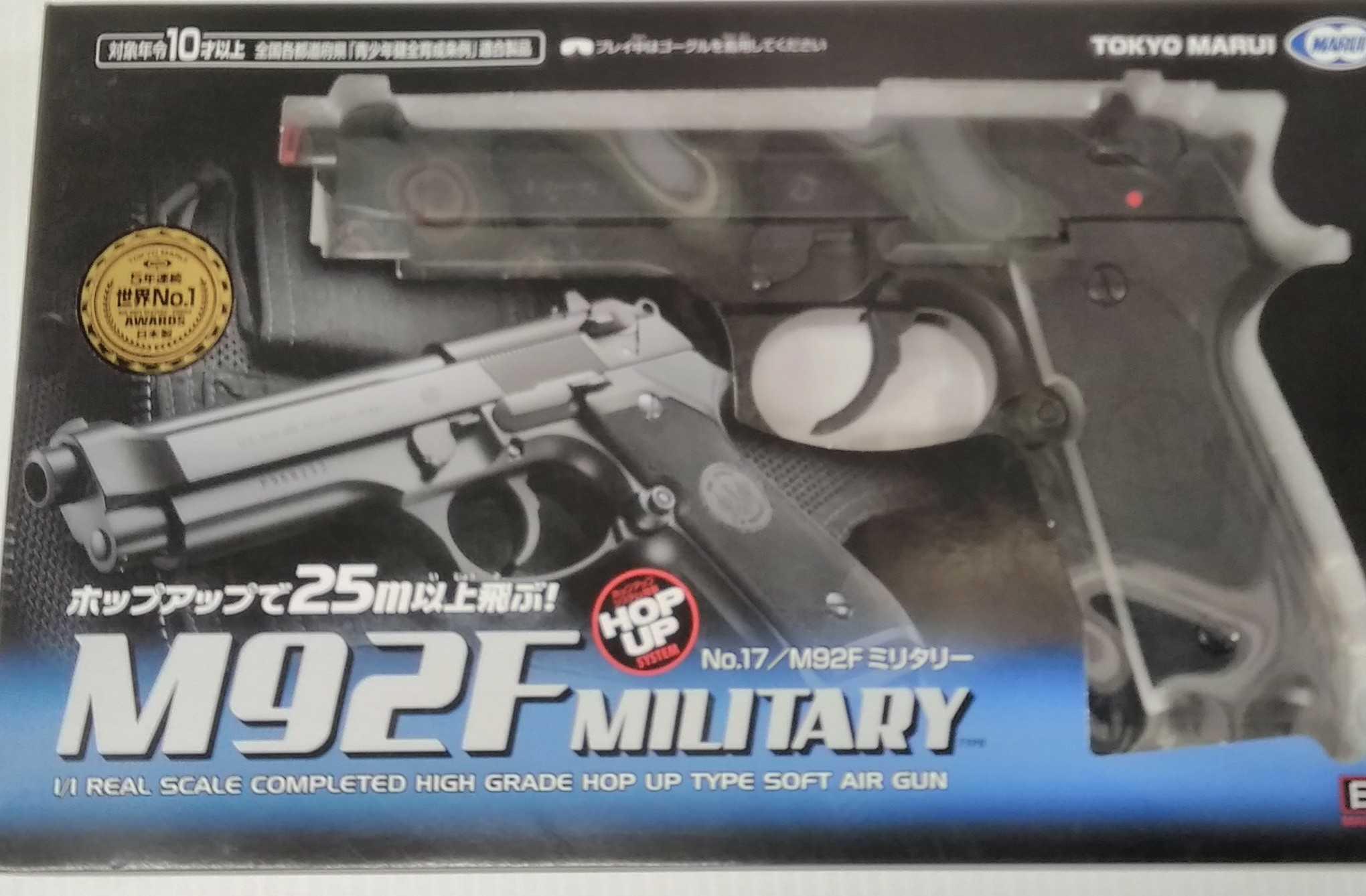 M92F|MARUI