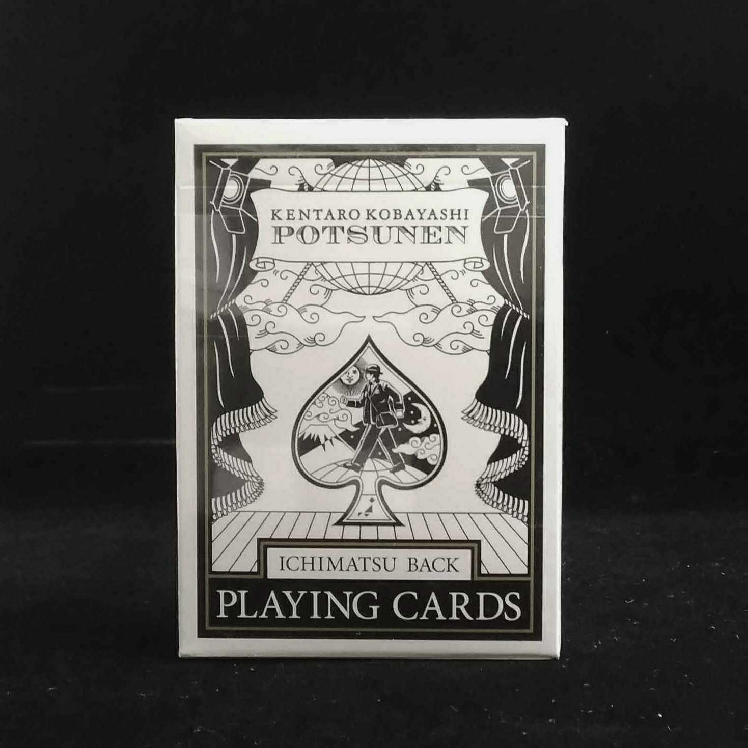 小林賢太郎 POTSUNEN トランプ|U.S. PLAYING CARD CO.