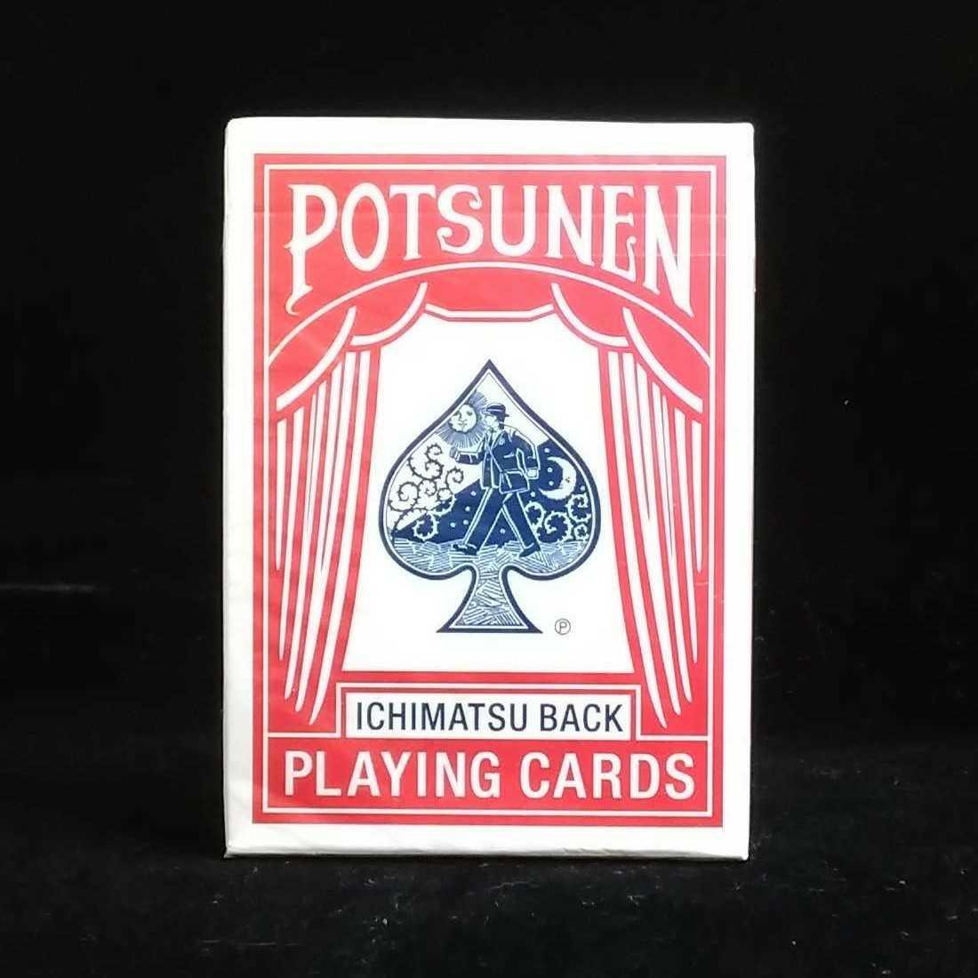 小林賢太郎 POTSUNEN トランプ(赤)|U.S. PLAYING CARD CO.