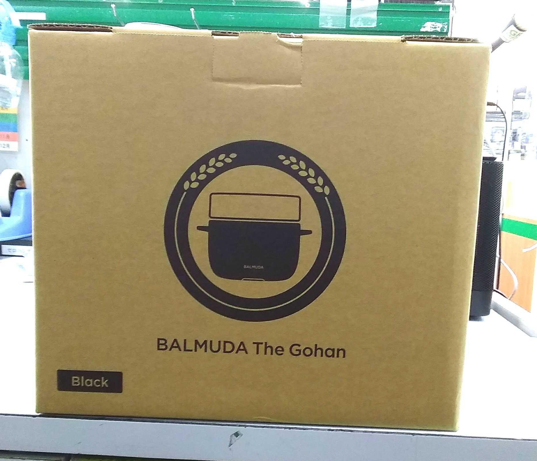 炊飯器 BALMUDA