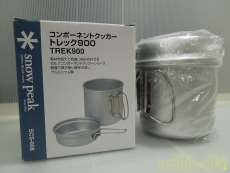 未使用 トレック900 アルミ|SNOWPEAK