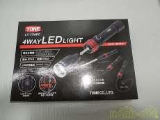 4WAY LED LIGHT|TONE