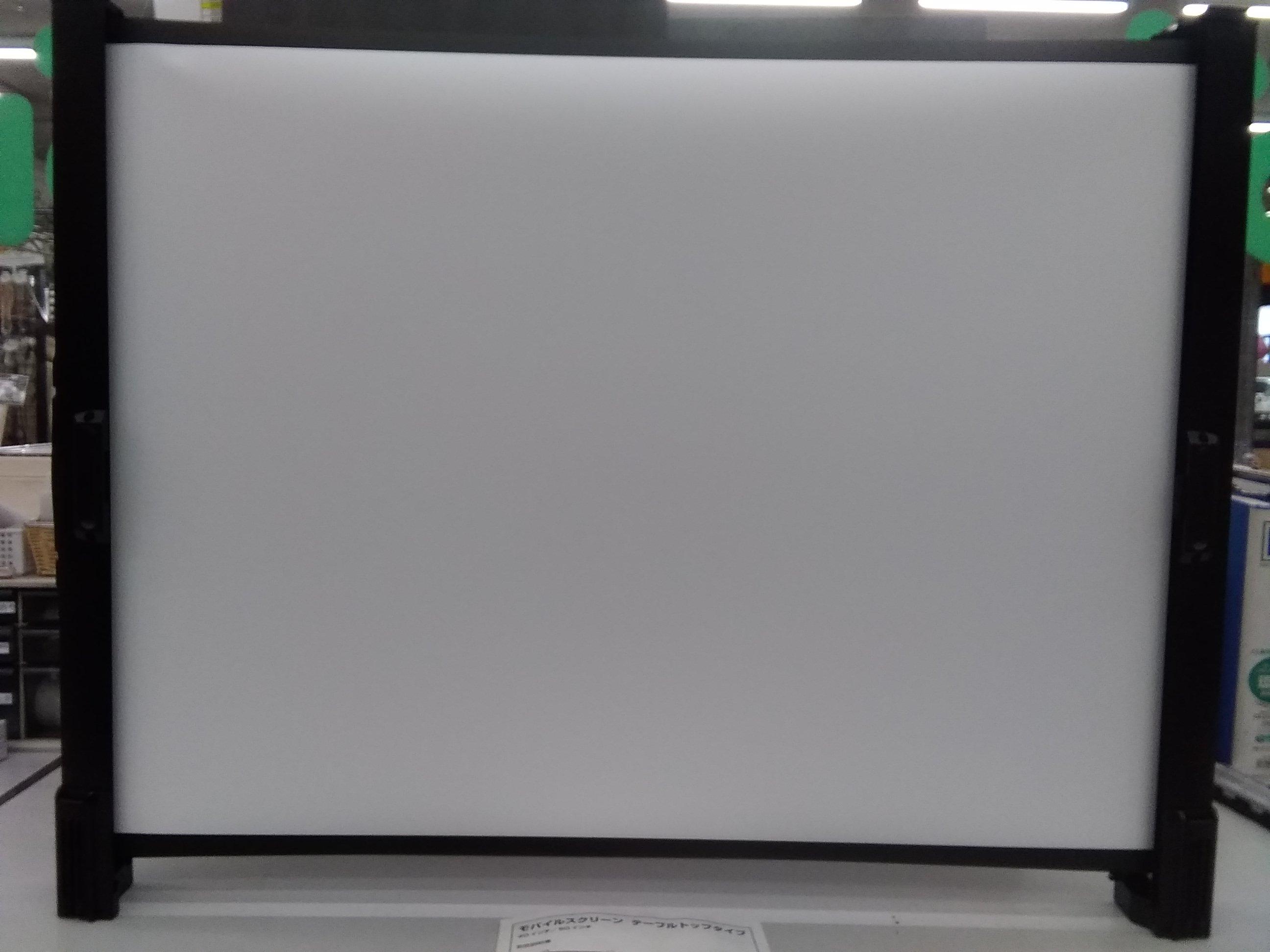 モバイルスクリーン テーブルトップ|泉株式会社