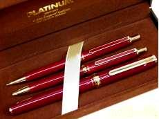 プラチナム ペンセット 万年筆ボールペンシャーペン|PLATINUM