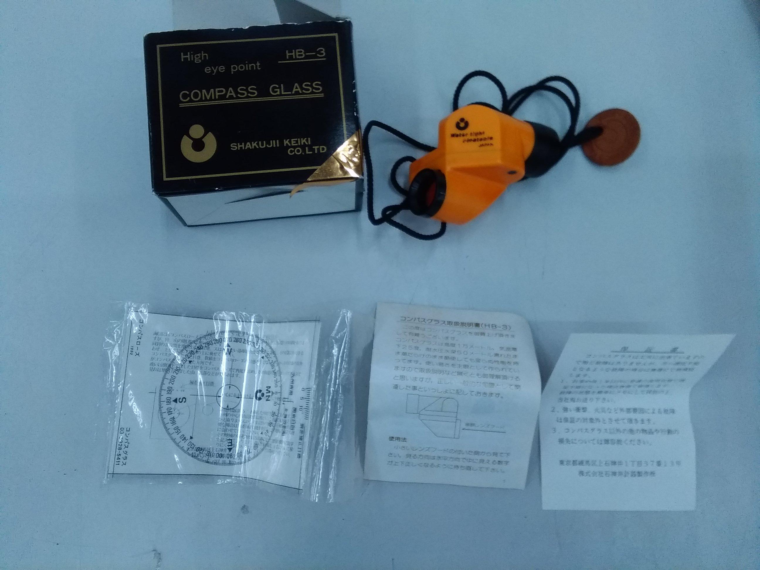 コンパスグラス 箱・付属品あり|石神井計器