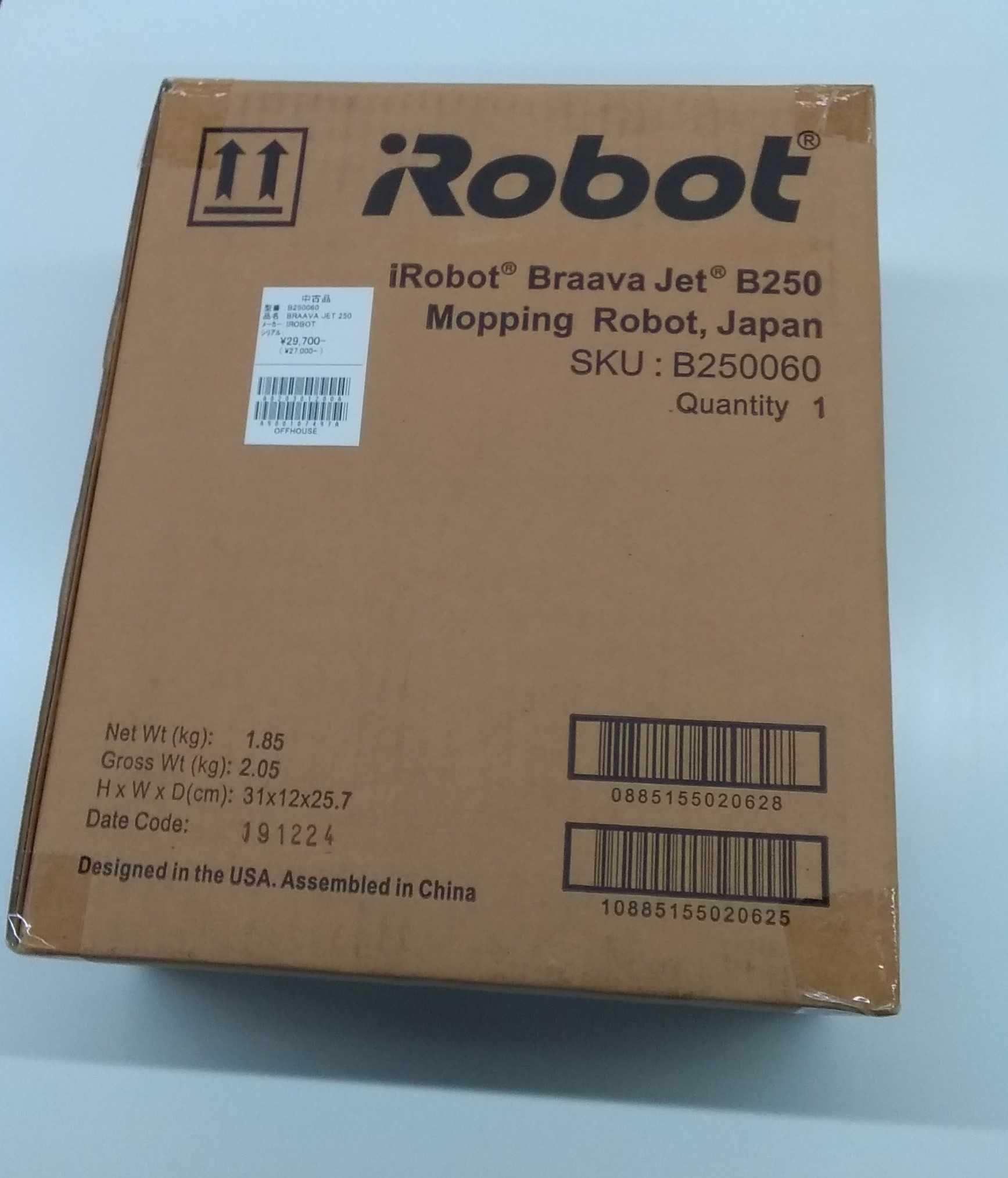 【未開封】IROBOT BRAAVA JET 250|IROBOT