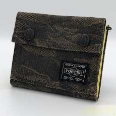 グリーンアイ2つ折り財布|PORTER