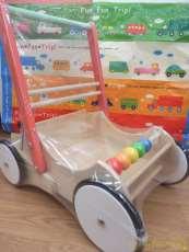 押し車 おもちゃ箱 BORNELUND
