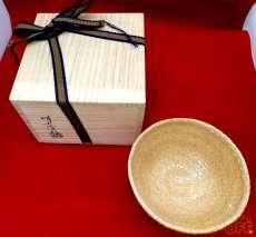 萩焼 茶碗|萩焼