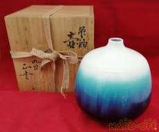 壺|九谷焼