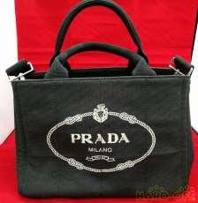 PRADA 2Wayバッグ|PRADA