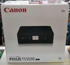 インクジェット複合プリンター CANON