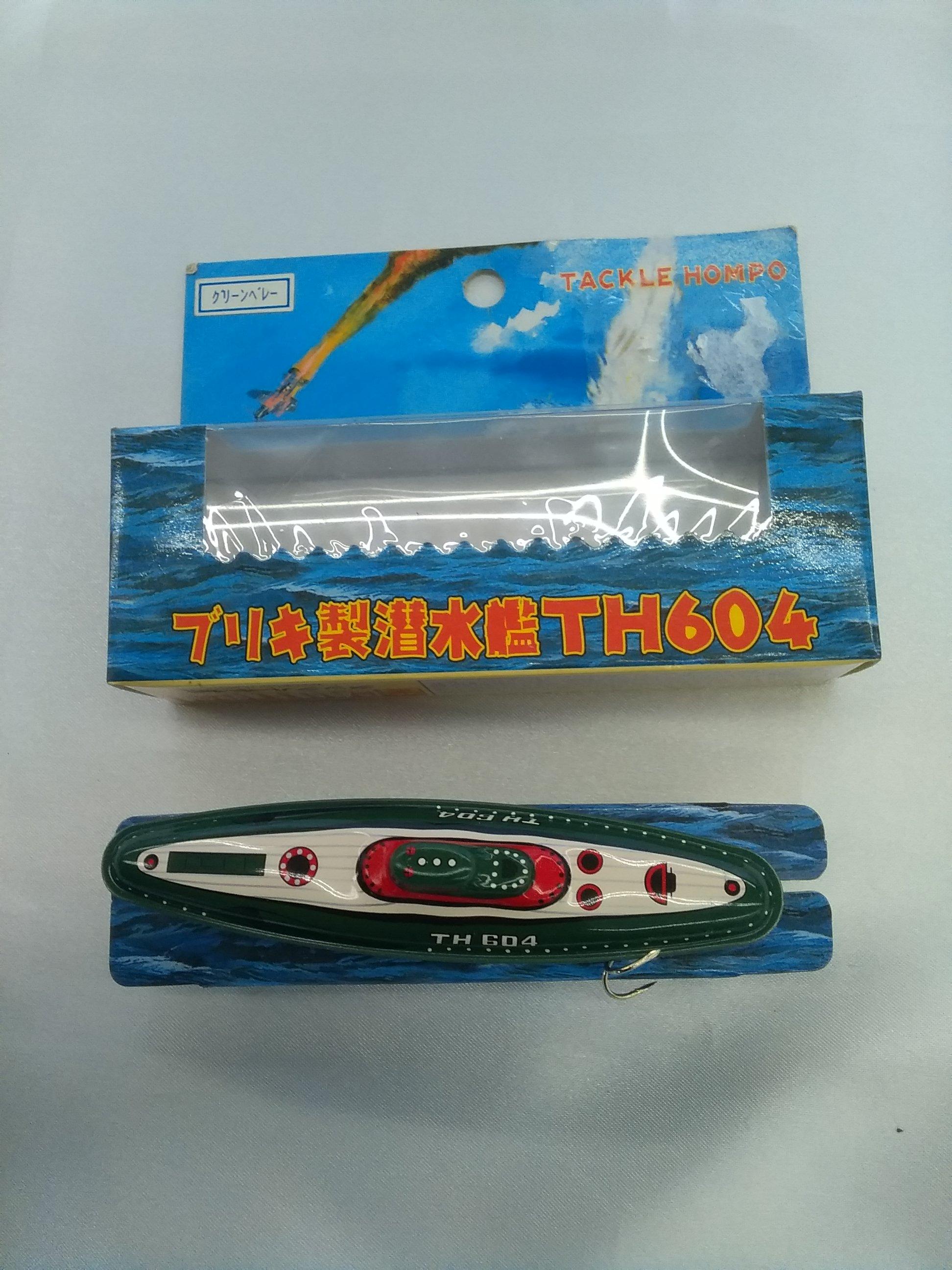 グリーベレー ブリキ製潜水艦|タックル本舗