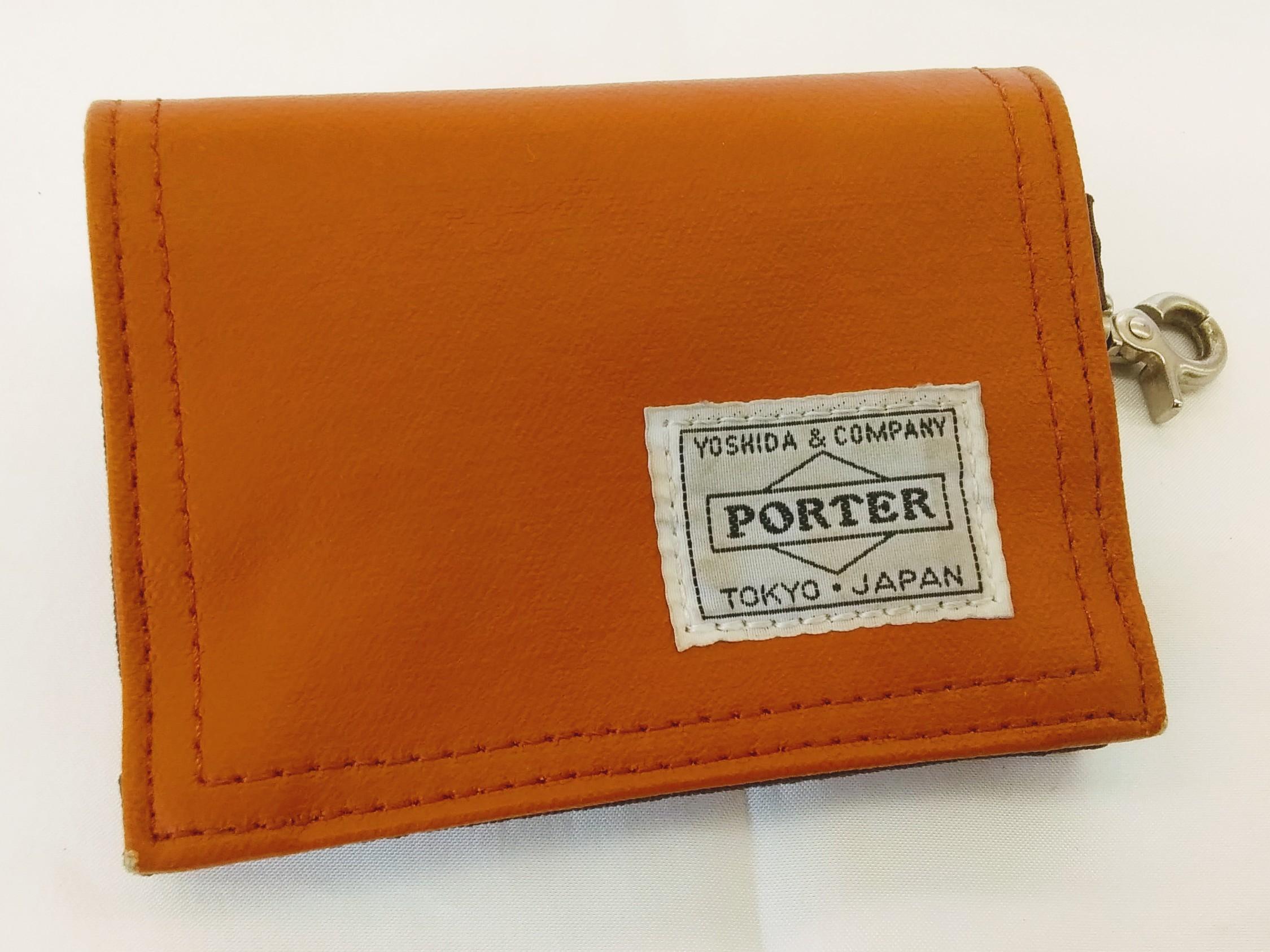 小銭入れ【ブラウン】|PORTER【ポーター】【コインケース】