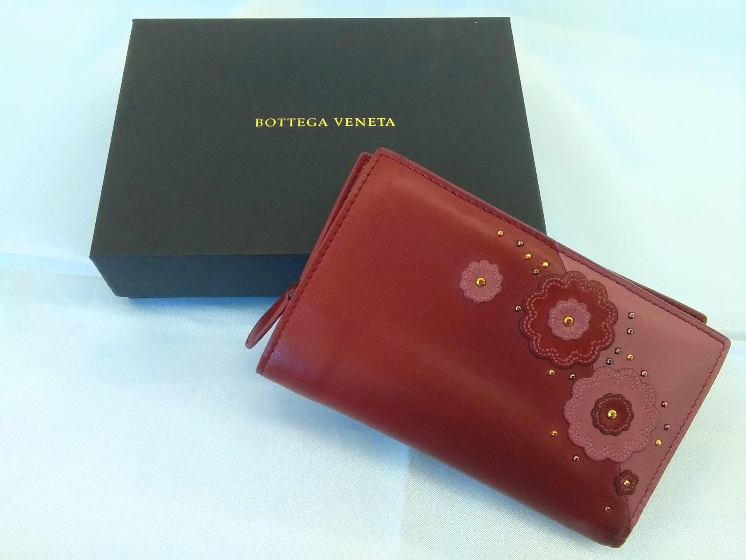 二つ折り財布|BOTTEGA VENETA