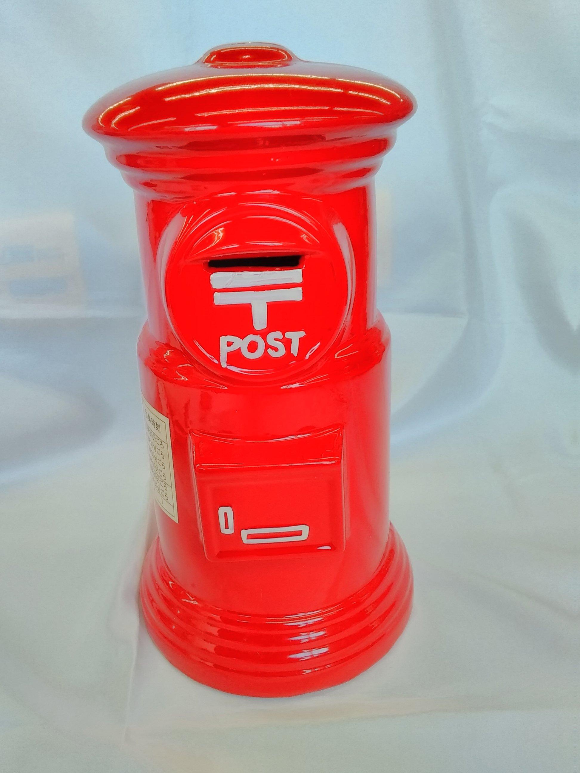 郵便ポスト型  赤色ポスト貯金箱|ポスト型 貯金箱 KAWASAKI