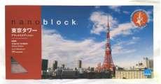 ブロック|カワダ