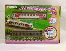 北三陸鉄道36形(一般車両)あまちゃん限定品|TOMIX